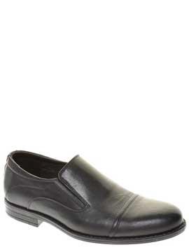 ТОФА туфли мужские демисезонные